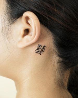 藝 ,Oriental Lettering✨
