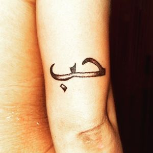 .• Amor •.