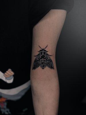 #moth #mothtattoo #japanese #kanji #bug #withdrawn #introvert #moths