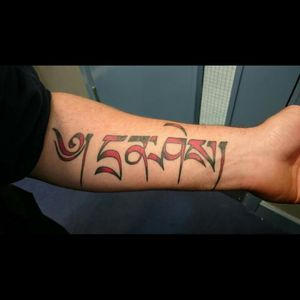 My first tattoo, reads Mindfulness in tibetan Buddhist script, it has a deep, personal meaning to me.