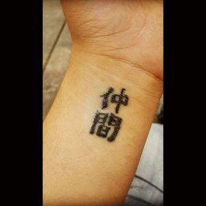 #ink#jap#onepiece#nakama#friends#mx