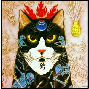 Under arm for my Irezumi suit #cat #irezumi