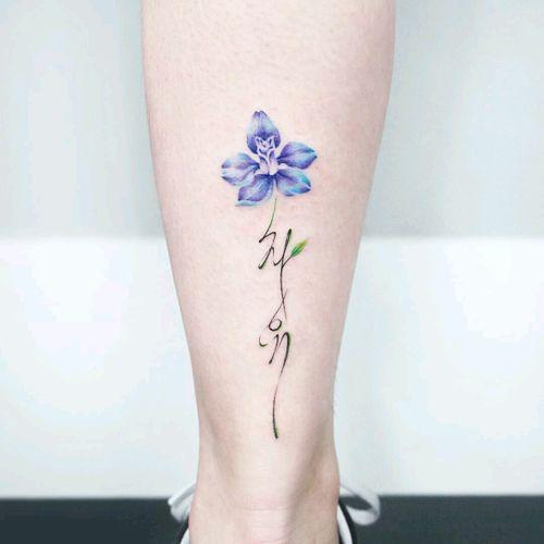 By #tattooistida #flower #pretty #floral