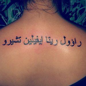 #FamiliaTattoo #Rita #Raul #Evelyn #Ciro #lettering