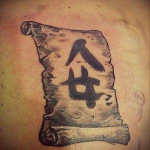 #tattoobr #iuasatoo #pergaminho