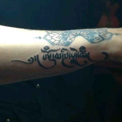 #arabicscript #om #tattodoo #Filos-inktattoo