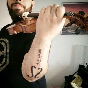 #violin #japanese #japanesetattoo #calligraphy #calligraphytattoo #tattoo #ink