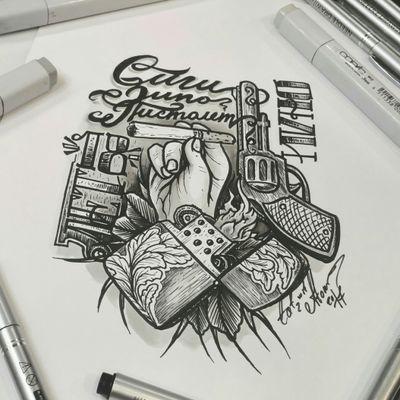 Тату эскиз - Сиги, зипо, пистолет - онли 18 лет. Эскиз нарисован лайнерами Superior и маркерами Copic (при помощи черновика-наброска). Тату мастер Вадим. Студия художественной татуировки и пирсинга Evolution. www.evotattoo.ru. Тел./WhatsApp: 89255143553. #tattoo #zipo #cigarette #pistol #inscription #oldschooltattoo #tattoos #drawing #sketch #paint #art #тату #татуировки #онли #тату_эскиз #тату_эскизы #сиги #зипо #пистолет #татуировки_надписи #тату_шрифты #скетчи #шрифты #тату_дизайны #москва #татуарт #тату_москва #тату_мастер_вадим @tat2atom