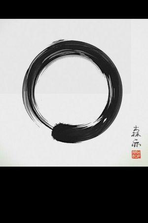 Ring Infinite