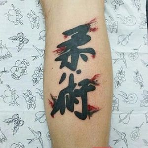 #EricSkavinsk #ericskavinsktatoo #tatuadoresbrasil #kanji