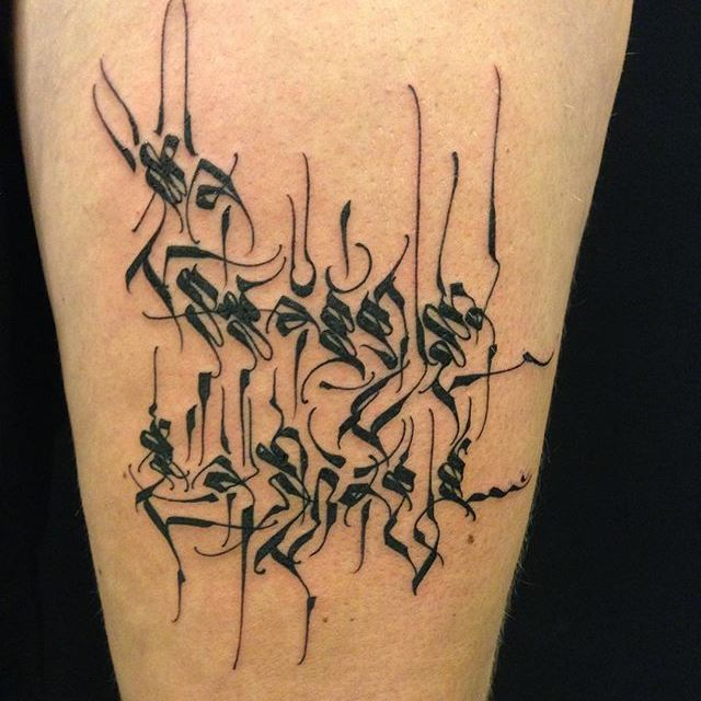 Lettering Tattoo by Gordo Letters #lettering #letteringtattoo #letteringtattoos #script #scripttattoo #scripttattoos #GordoLetters #gordoletterslettering