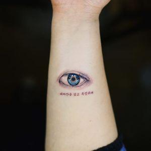 Cyborg eye tattoo by Nando #Nando #eyetattoos #Korean #realism #realistic #hyperrealism #eye #text #quote #color