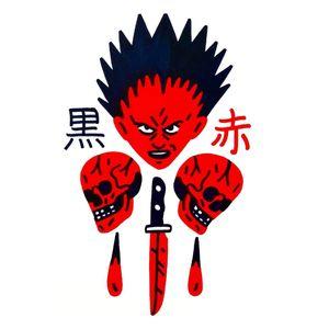 Tetsuo Shima flash by Uve #Uve #illustration #flash #tattooflash #Akira #Tetsuo #skull #sword #teardrop #blooddrop #kanji #Japanese #anime #manga