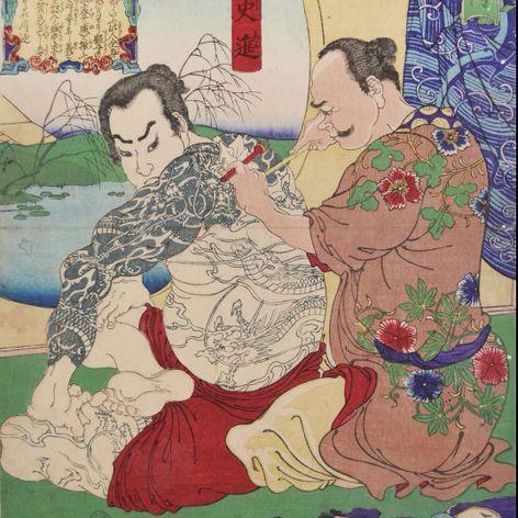 Yoshitoshi's depiction of Kyumonryu Shishin getting his namesake tattoos. #Irezumi #Japanese #tebori #traditional #ukiyoe #Yoshitoshi