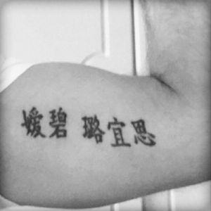 My daughters name in chinese mandarin #daughter #lovehate #lovehatecork  #cork #ireland