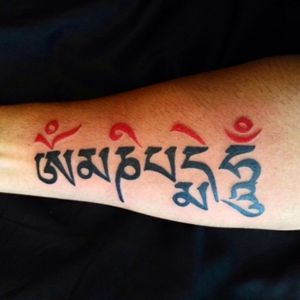 #lettering #omtattoo #MantraTattoo #kissink