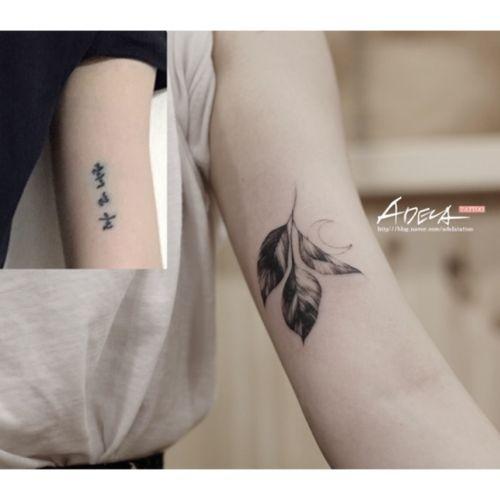#lettering #coverup #leaves Insta- @adela_tattooer  #blackandgraytattoo  #realistictattoo #realistic #tattooflash #tattoodesign #dailylook #tattooer #blackandgrey #linework #tattoo #koreatattoo   #korea #blackwork #blackworker #portrait #realisticportrait #realistic