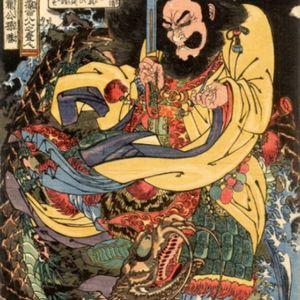 #backpiece #suikoden #traditional #japanese #gongsunsheng #lifegoals
