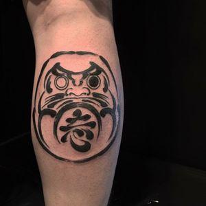 daruma #tattoo #ink #daruma #japanesetattoo