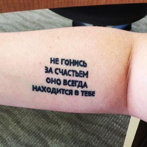 #russian#russiantattoo#forear