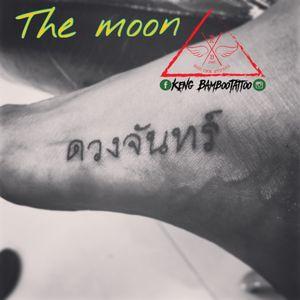 The moon Thai Language