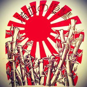 #customtattoo #japanese #risingsun #bamboo