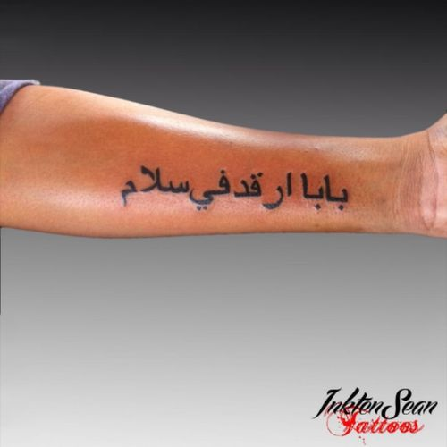 #ArabicTattoo by #ink10 #inktensean