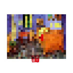 #VanGogh #pixel #中国