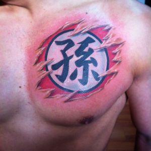 3D tattoo... #tattoo #3dtattoo #kanji #son #colortattoo #ink #needles #instatattoo
