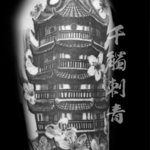 Chinese Pagoda with cherry blossom. Tattoo by Oliver Wong