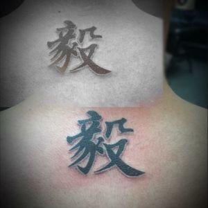 Kanji in 3D.. #kanjitattoo #SGtattoo