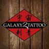 Galaxy Tattoo 2