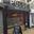 Pulse Tattoo Studio (Banbury)