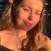 Phoebe Fane