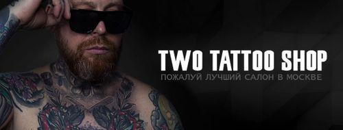 Two Tattoo Studio